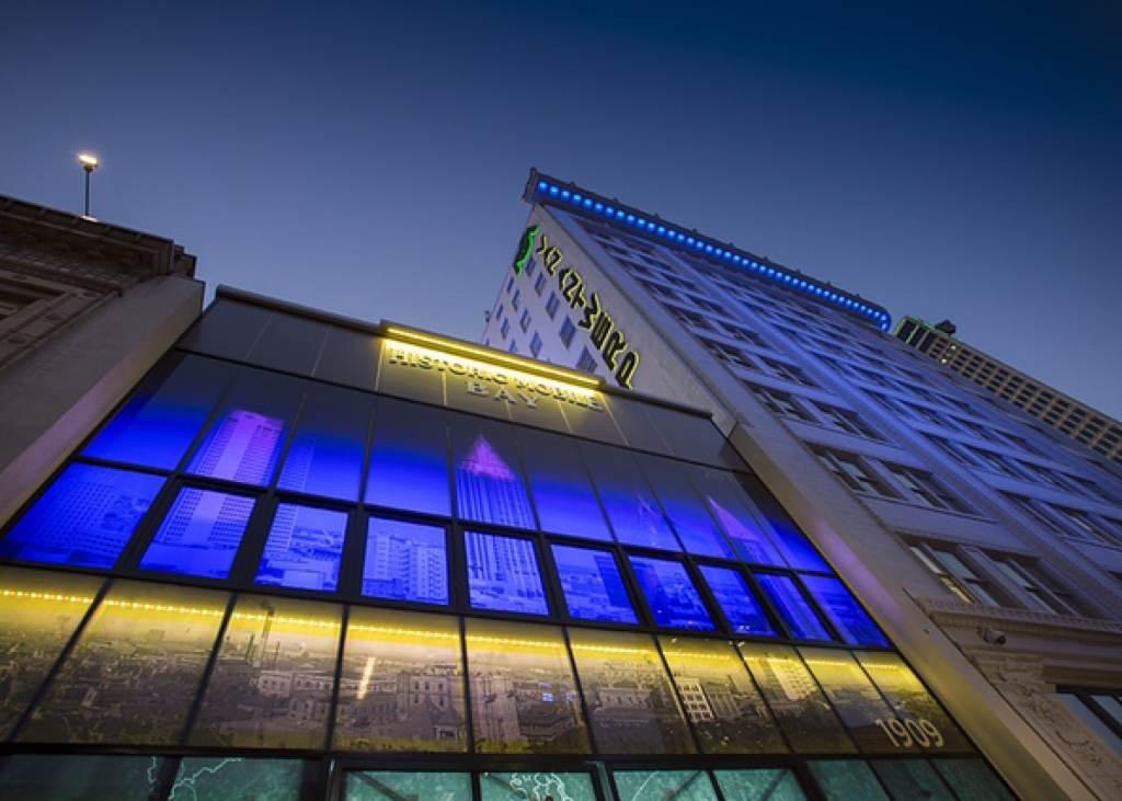 Van Antwerp Building